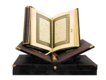 Ficha de Trabalho – Origens e princípios da religião islâmica (1) – Soluções