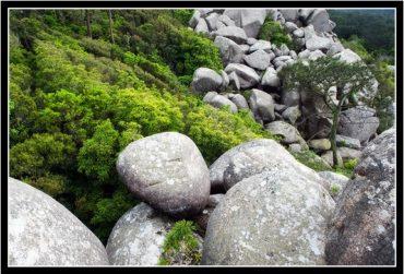 Ficha de Trabalho – Paisagens Geológicas (2) – Soluções